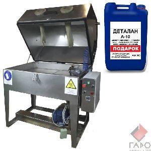 Ручная мойка для деталей АМ1000 РМ